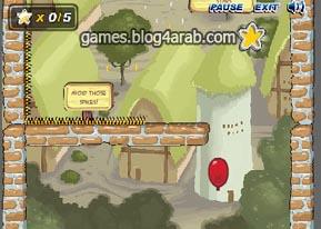 baloon_adventute