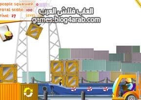 shippingbloxpuzzle