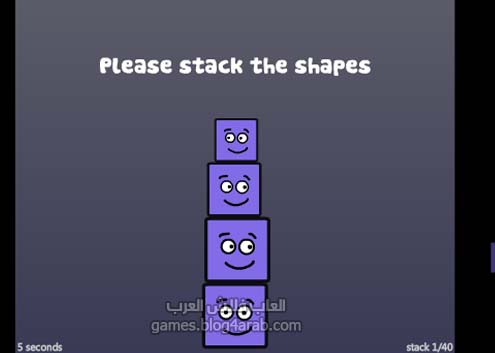 super_stacker