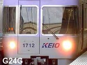 Real Train